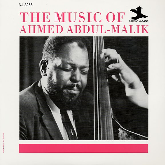 ahmedabdulm_musicofah_101b.jpg