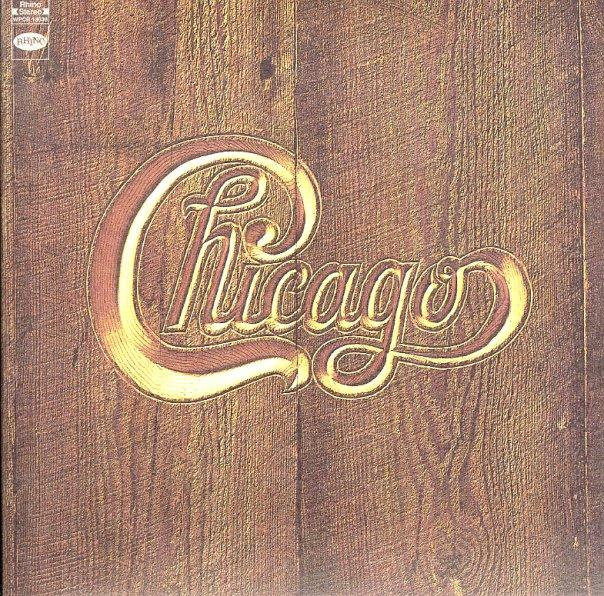 Chicago Chicago V Lp Vinyl Record Album Dusty