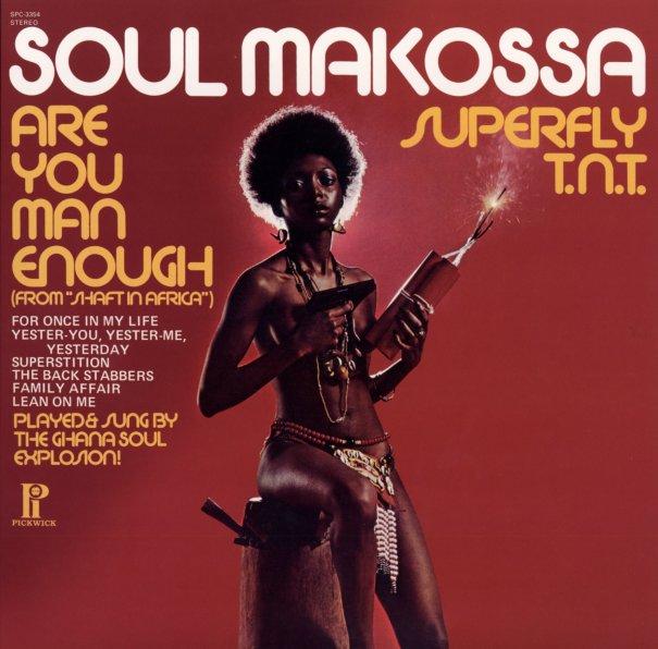 Ghana Soul Explosion Soul Makossa Lp Vinyl Record