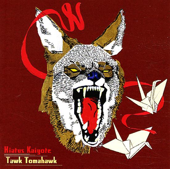 Tawk Tomahawk (180 gram pressing with download)