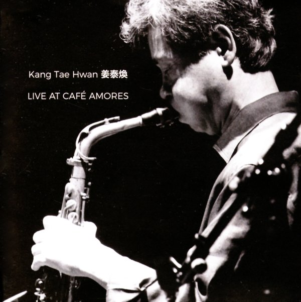Kang Tae Hwan Live At Cafe Amores Lp Vinyl Record