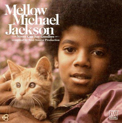 Юный Майкл Джексон.