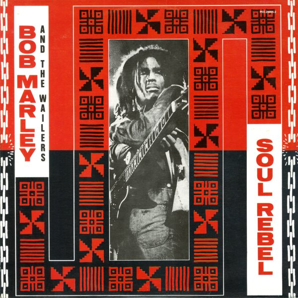 Reggae — In Stock (LPs, CDs, Vinyl Record Albums) -- Dusty Groove is