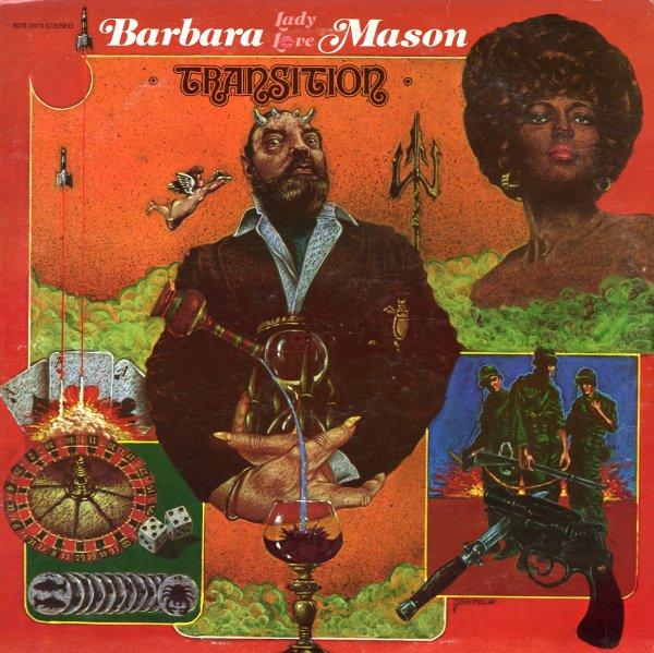 mason vinyl record stores