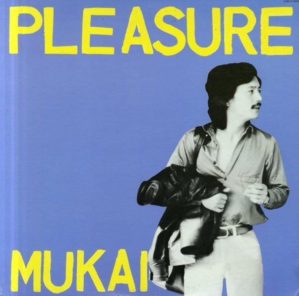 Shigeharu Mukai Pleasure