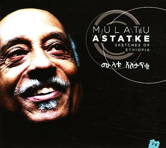 Mulatu Sketches Of Ethiopia 180 Gram Vinyl Lp Vinyl