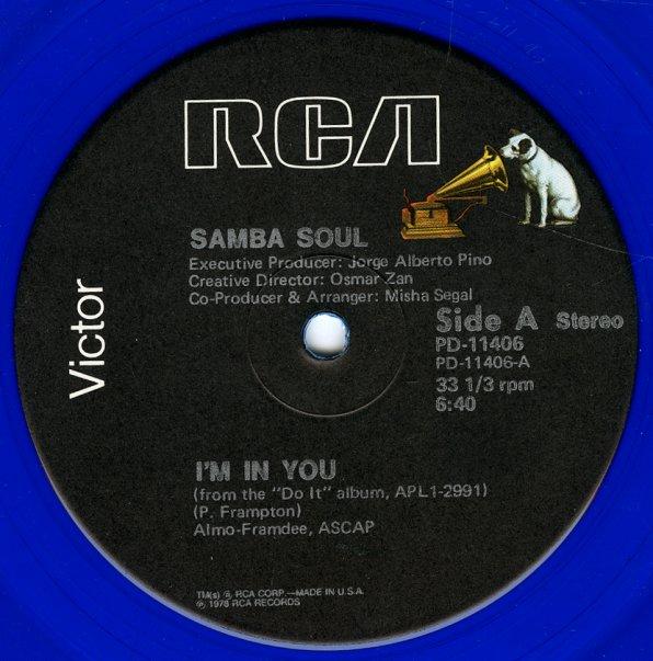 Samba Soul I M In You Black Coco 12 Inch Vinyl Record