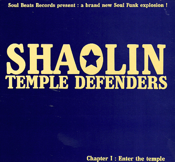Shaolin Temple Defenders - Chapter I: Enter The Temple (2005)
