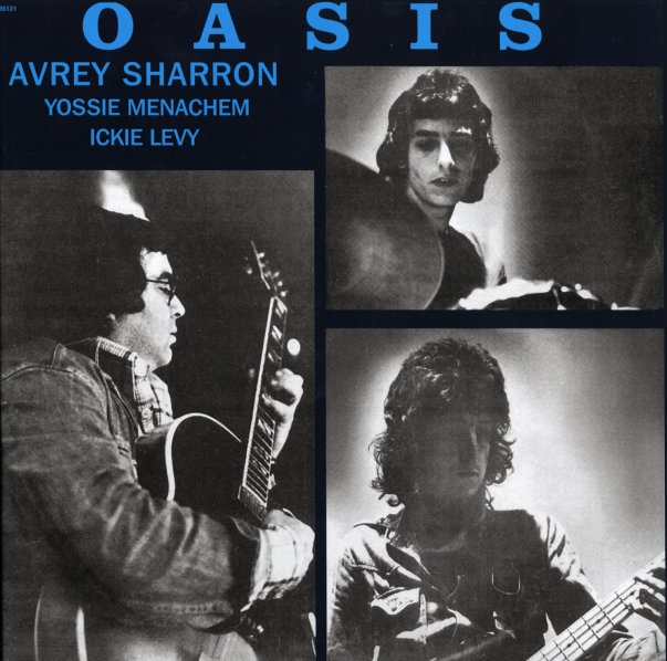 Avrey Sharron Oasis