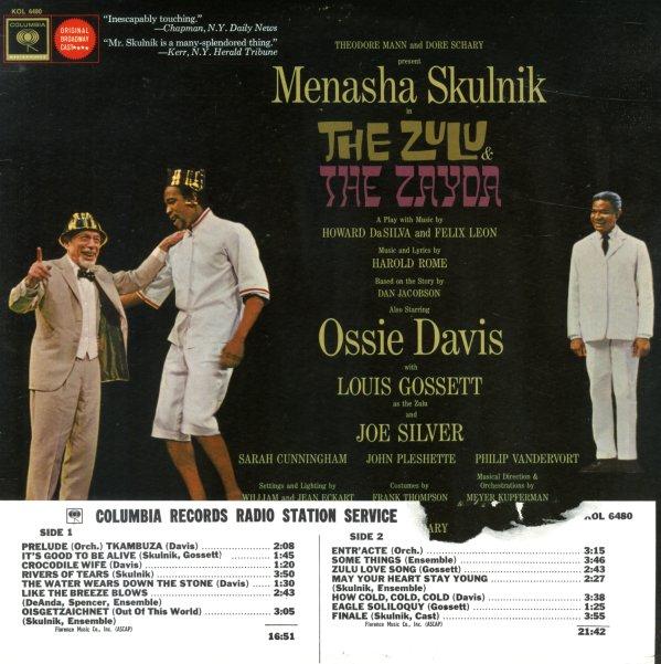 Stick Men -- All Categories (LPs, CDs, Vinyl Record Albums) -- Dusty