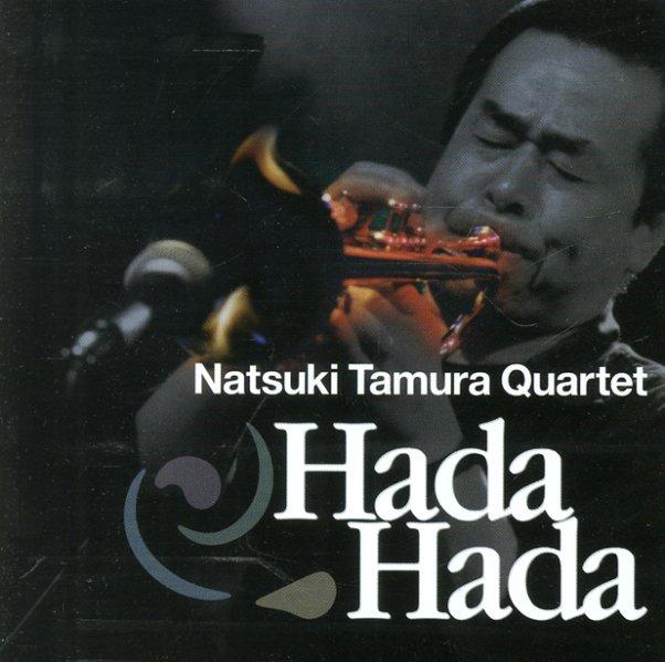 Natsuki Tamura - Hada Hada