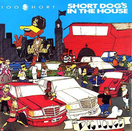 Too Short Short Dog S In The House Edited Version Cd