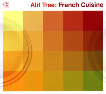 Electronic beats Tree_alif~~_frenchcui_101b