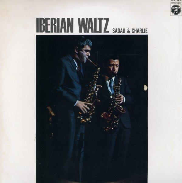 Sadao Watanabe Charlie Mariano Iberian Waltz