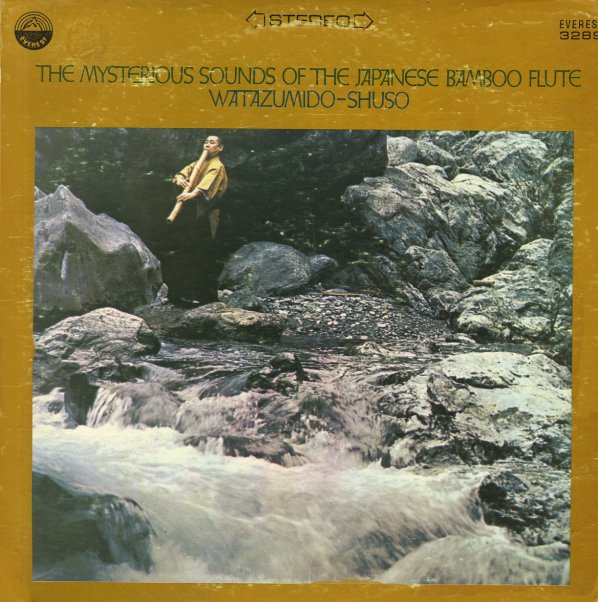 Watazumido Shuso The Exotic Sounds Of The Japanese Bamboo Flute