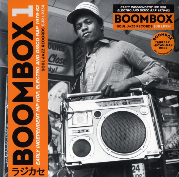 Boombox - Early Independent Hip Hop, Electro, & Disco Rap 1979 to 1982