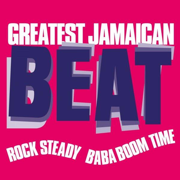 Greatest Jamaican Beat - Rock Steady Baba Boom Time (180 gram orange vinyl  pressing)